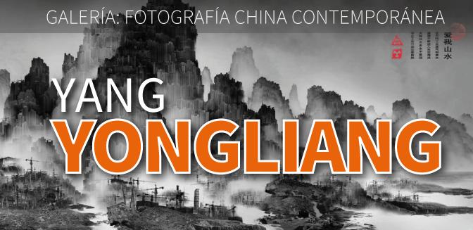 Galería: Yang Yongliang