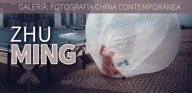 Galería: Zhu Ming