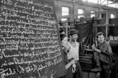 Ensayo %22El gran salto adelante%22 China 1958 Henri Cartier-Bresson 21
