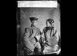 John Thomson. Illustrations of China and Its People. 1873