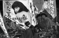 1965 Hakodate, Japan Henri Cartier-Bresson