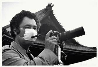 JAPAN. Kyoto. 1977.Elliott Erwitt