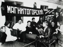 Max_Alpert_Vladimirovich_43
