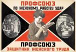 rodchenko_fotomontaje_3