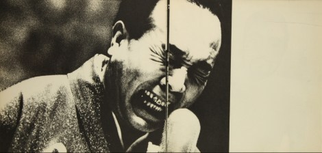 Daido Moriyama, japan a Photo Theather_8