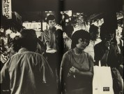 Daido Moriyama, transit_175