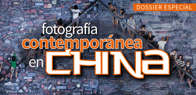 China, súper potencia fotográfica