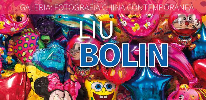 Galería: Liu Bolin