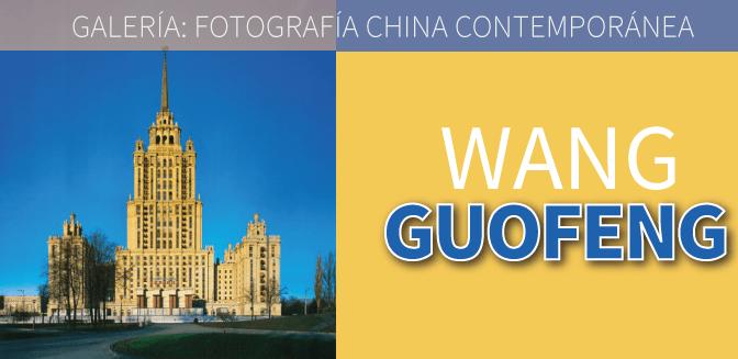 Galería: Wang Guofeng