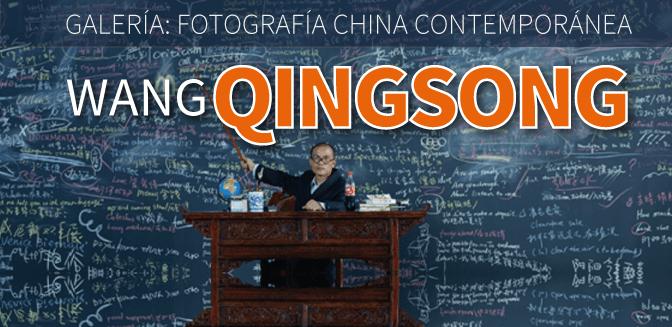Galería: Wang Qingson