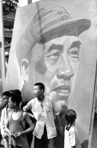 CHINA. Shanghai. June 1949. A portrait hangs of the General in Chief Chu-teh during a march leading towards a political meeting. (The Communists take the controll of Shanghai the 27th of May.)