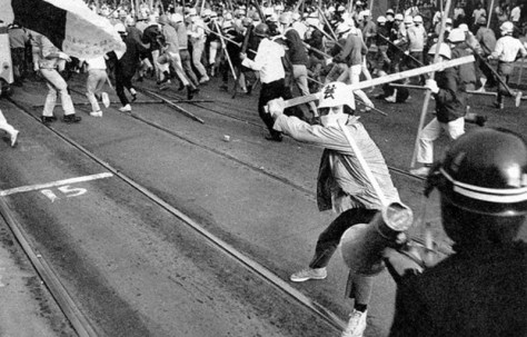 protesta_japon_1968_1