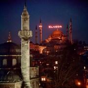 TURKEY. Istanbul. 1979.