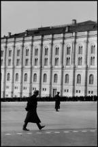 USSR. 1957.b.Elliott Erwitt