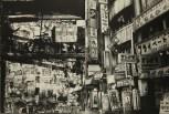 Daido Moriyama, Shinjuku_229