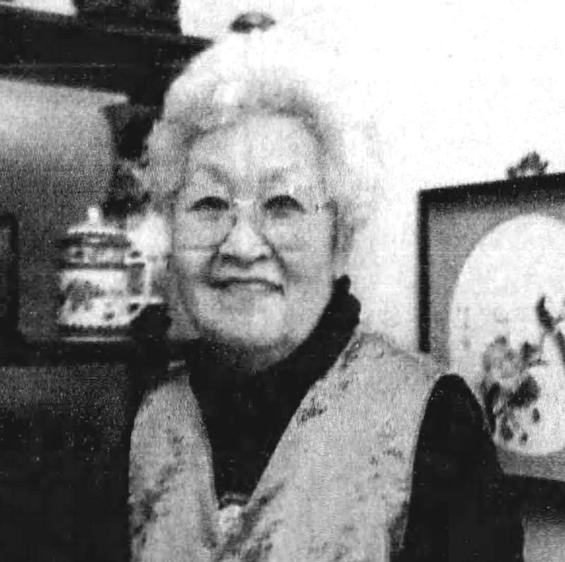 Josephine Chen served on 'Commission on the Status of Women'