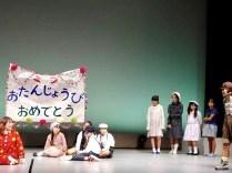 岡山・倉敷のダンス教室、ワンステップダンスカンパニーのミュージカルコース