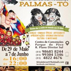 1° Interart Palmas - Feira Internacional de Artesanato e Decoração