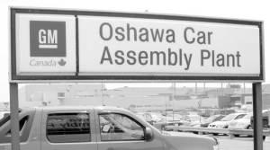 Oshawa Car Assembly Plant