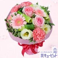 ピンクバラとガーベラのブーケ【3,240円】