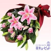 ユリの花束【5,400円】