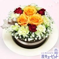 オレンジバラのフラワーケーキ【4,320円】