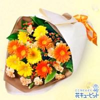 イエロー&オレンジガーベラの花束【5,400円】