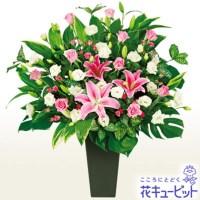 スタンディングアレンジ(ピンク)【15,000円+税】