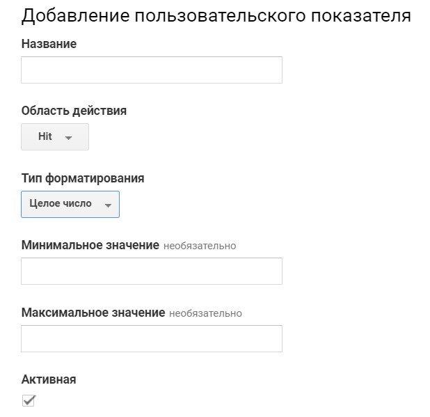 a perc opciók mutatói)
