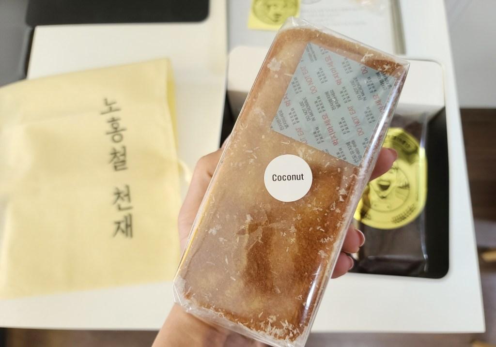 홍철책빵 여행 3종 케이크 세트 코코넛 케이크