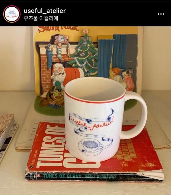 유즈풀아뜰리에 안경원 아이웨어 커피 굿즈컵 머그컵 소품샵 서울