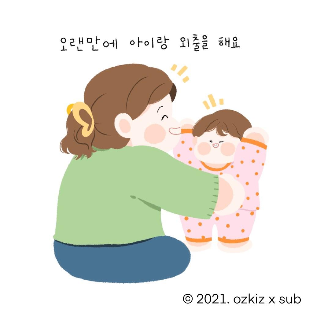 아이의 옷을 입히고 있는 엄마 그림