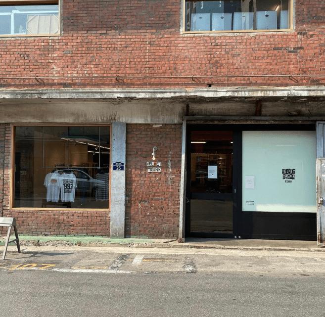 성수동 카페 벨벳트렁크