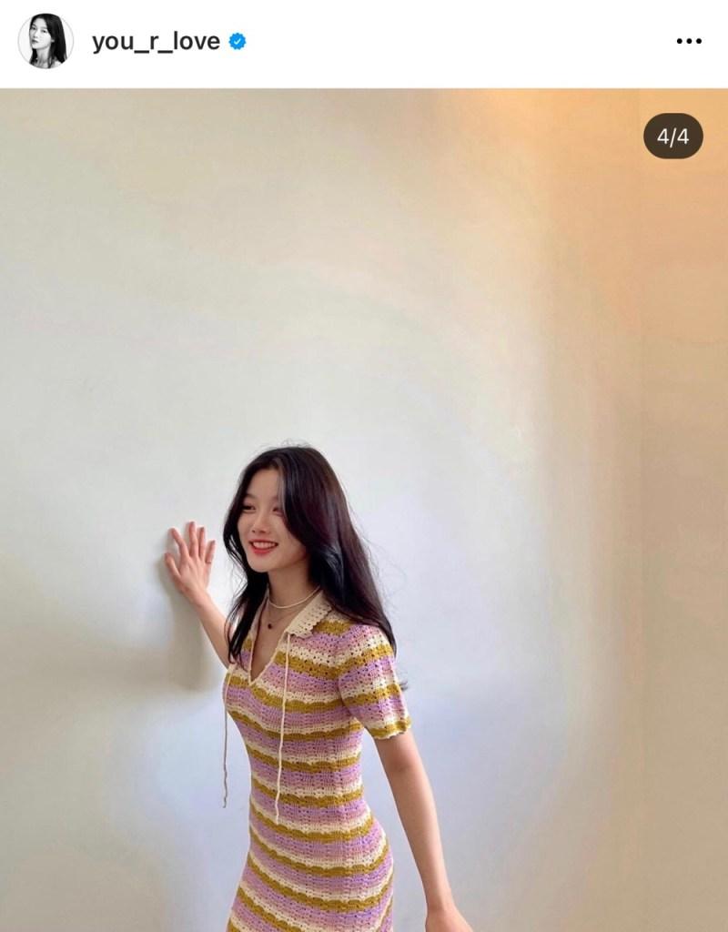 김유정의 여름 원피스