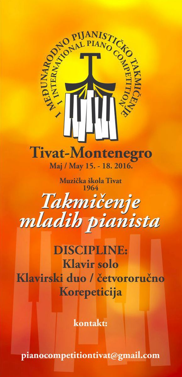 tivat_1602092315223