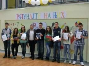 награде најбољим ученицима