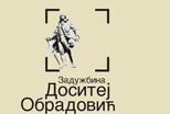 logo_dositej