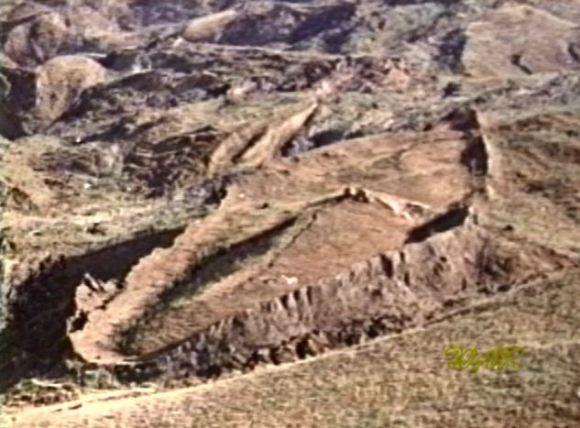 Arca depois do terremoto