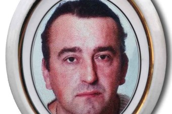 Ante Bošnjak  Kogo osmrtnica