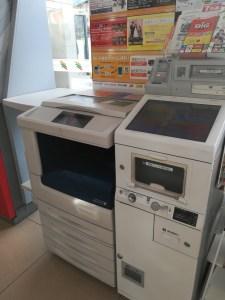 セブンイレブンのマルチコピー機