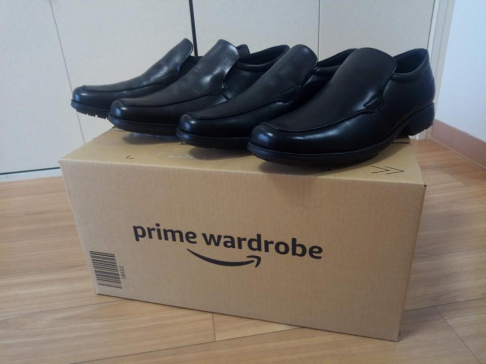 prime wardrobeで注文した靴たち