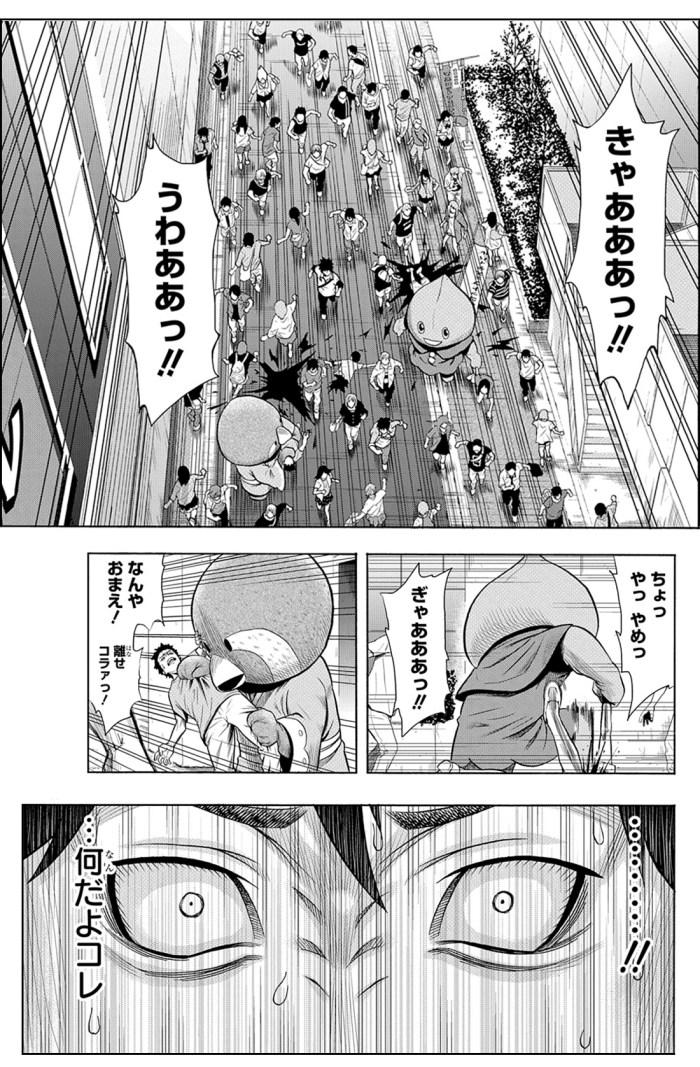 PYGMALION第1話