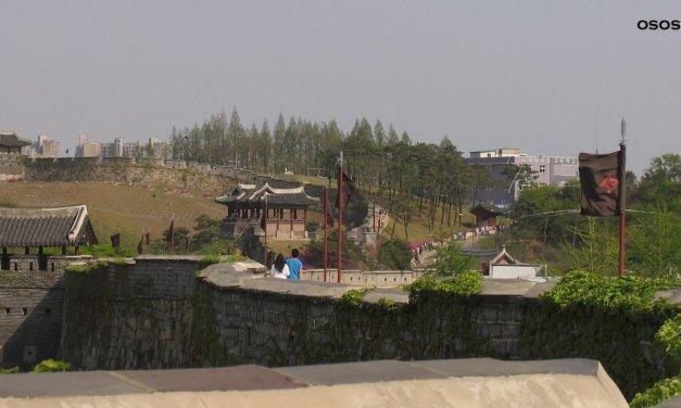 De Seúl a Suwon