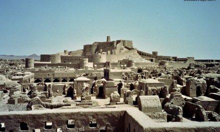 La fortaleza de Bam… herencia de la ruta de la seda
