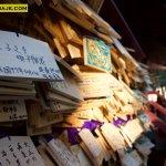 Fotoset Japón