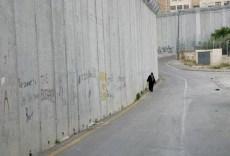 cisjordania2