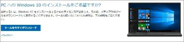 mac OS インストール用 USBメディア