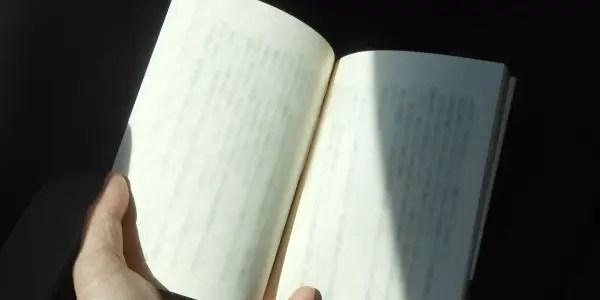 通勤時間の読書