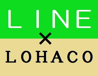 LINE-LOHACOロゴ