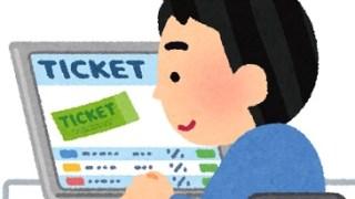 ライブチケット01